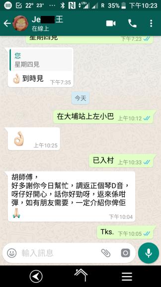 Screenshot_20171130-222337
